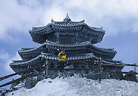 Skiing South Korea